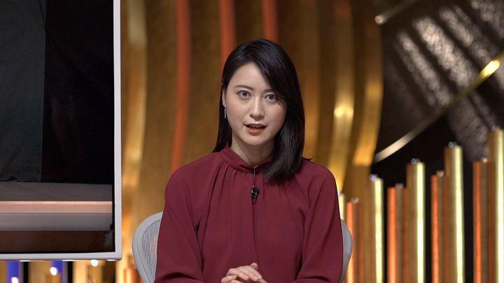 2019年09月06日小川彩佳の画像08枚目