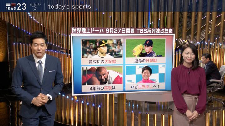 2019年09月06日小川彩佳の画像15枚目
