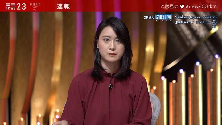 2019年09月06日小川彩佳の画像18枚目