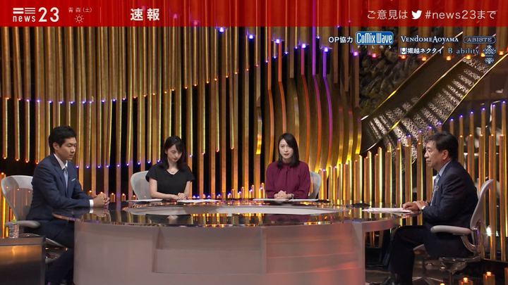 2019年09月06日小川彩佳の画像19枚目