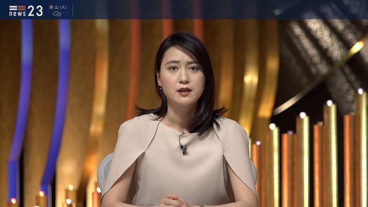 2019年09月09日小川彩佳の画像03枚目