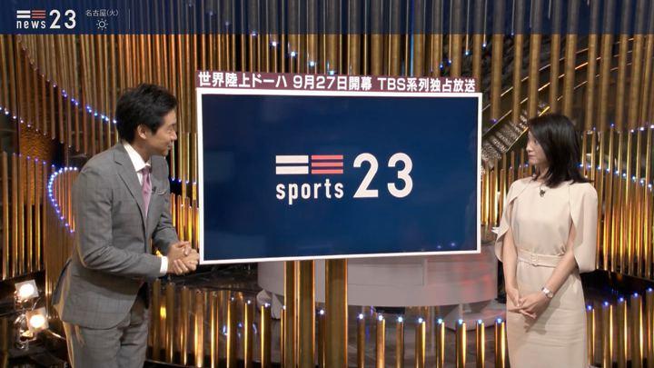 2019年09月09日小川彩佳の画像11枚目