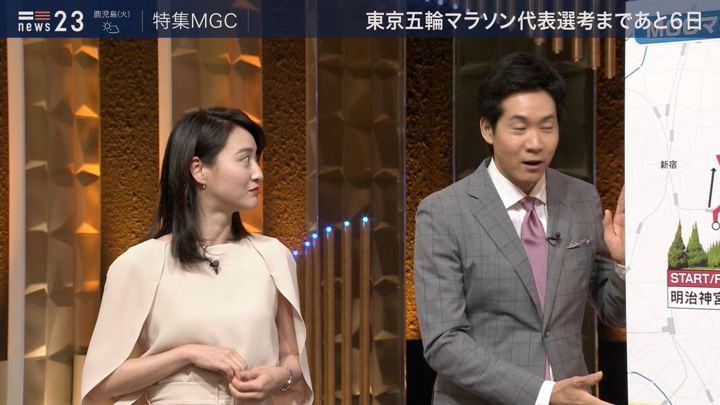 2019年09月09日小川彩佳の画像12枚目
