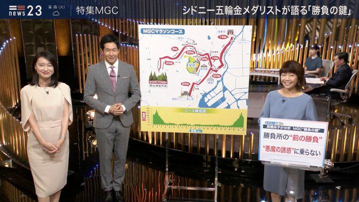 2019年09月09日小川彩佳の画像13枚目