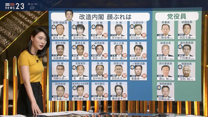 2019年09月10日小川彩佳の画像08枚目