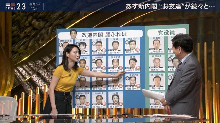 2019年09月10日小川彩佳の画像10枚目