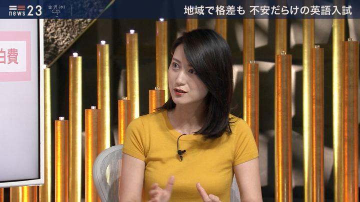2019年09月10日小川彩佳の画像13枚目