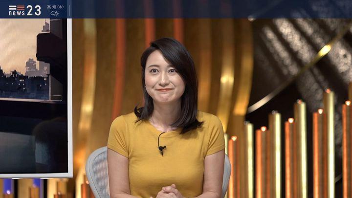 2019年09月10日小川彩佳の画像15枚目