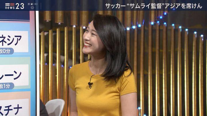 2019年09月10日小川彩佳の画像16枚目