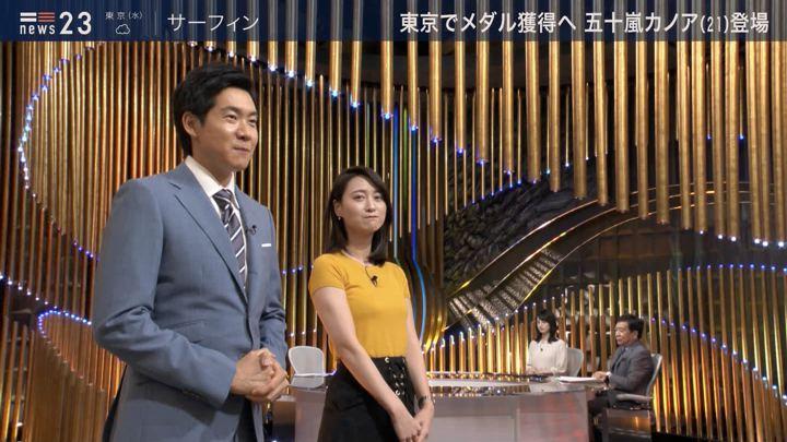 2019年09月10日小川彩佳の画像18枚目