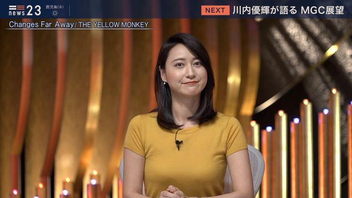 2019年09月10日小川彩佳の画像26枚目