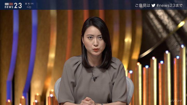 2019年09月11日小川彩佳の画像01枚目