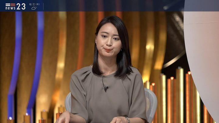 2019年09月11日小川彩佳の画像04枚目