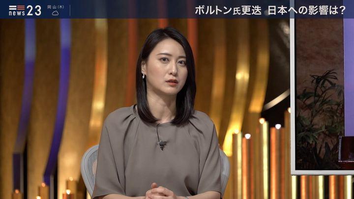 2019年09月11日小川彩佳の画像06枚目