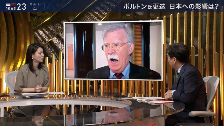 2019年09月11日小川彩佳の画像07枚目