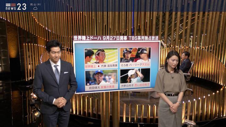 2019年09月11日小川彩佳の画像10枚目