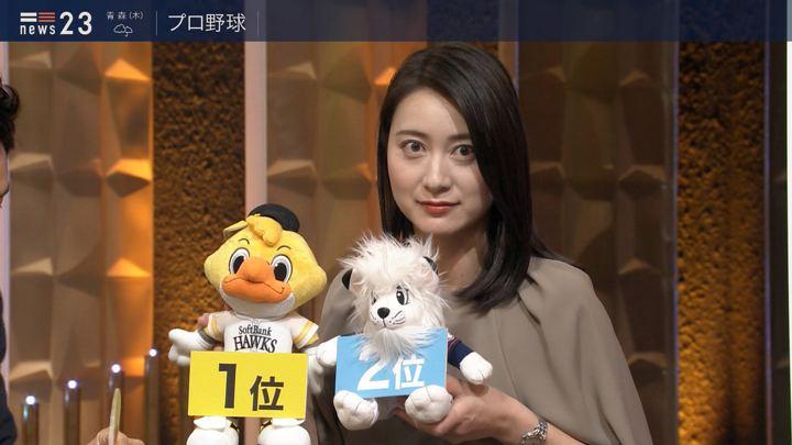2019年09月11日小川彩佳の画像12枚目