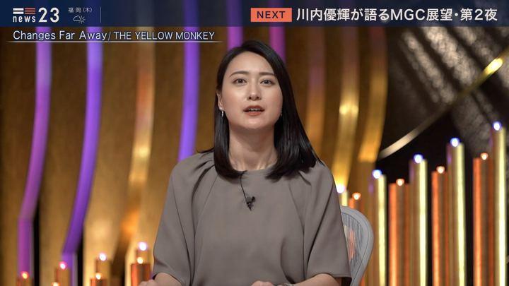 2019年09月11日小川彩佳の画像16枚目