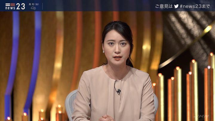 2019年09月12日小川彩佳の画像02枚目