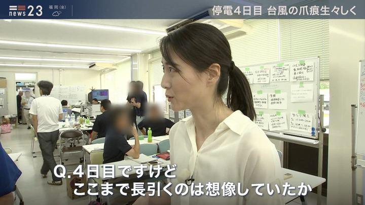 2019年09月12日小川彩佳の画像08枚目