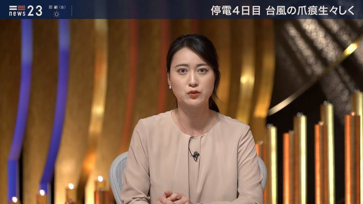 2019年09月12日小川彩佳の画像11枚目