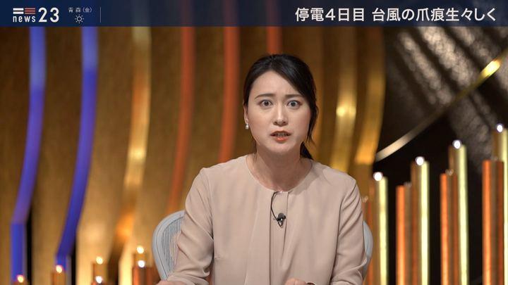 2019年09月12日小川彩佳の画像13枚目