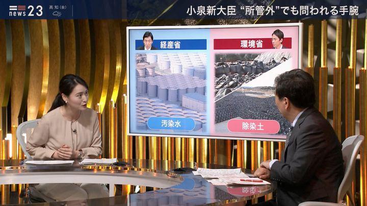 2019年09月12日小川彩佳の画像15枚目