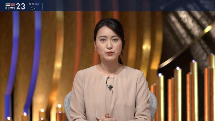 2019年09月12日小川彩佳の画像23枚目