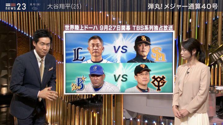 2019年09月12日小川彩佳の画像24枚目