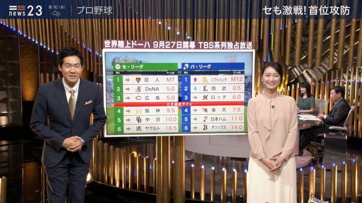 2019年09月12日小川彩佳の画像25枚目