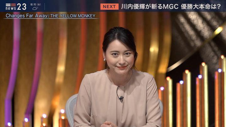 2019年09月12日小川彩佳の画像29枚目