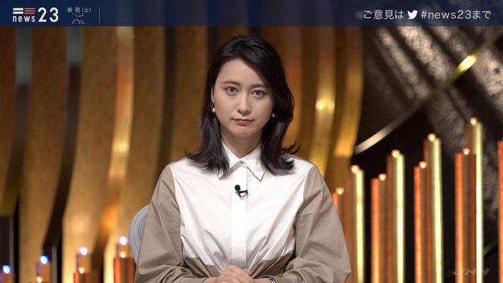 2019年09月13日小川彩佳の画像01枚目