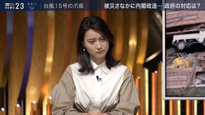 2019年09月13日小川彩佳の画像04枚目