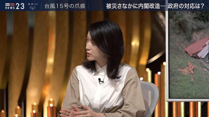 2019年09月13日小川彩佳の画像05枚目