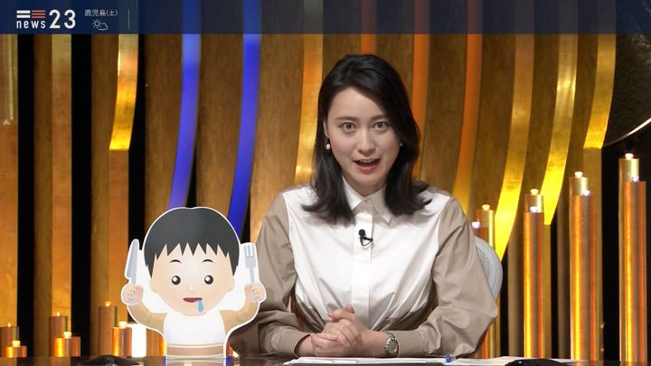 2019年09月13日小川彩佳の画像07枚目