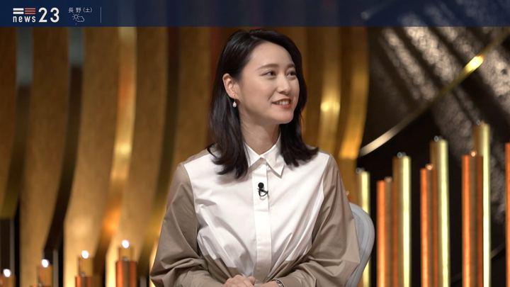 2019年09月13日小川彩佳の画像10枚目
