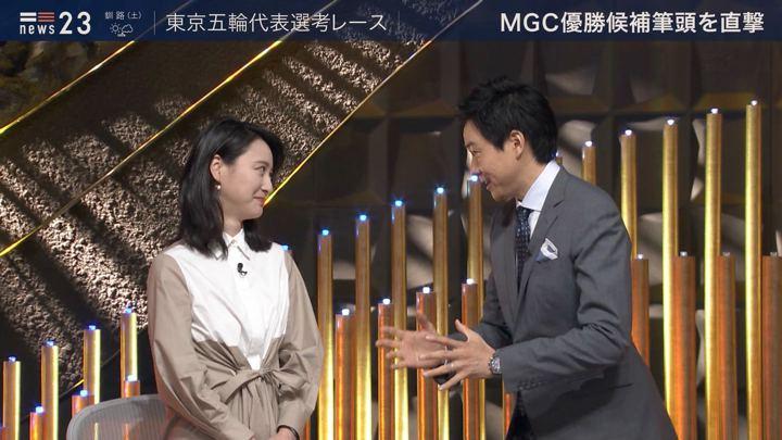 2019年09月13日小川彩佳の画像12枚目