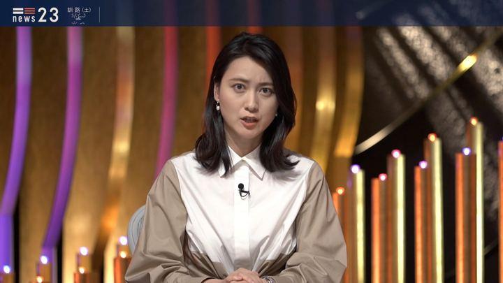 2019年09月13日小川彩佳の画像14枚目