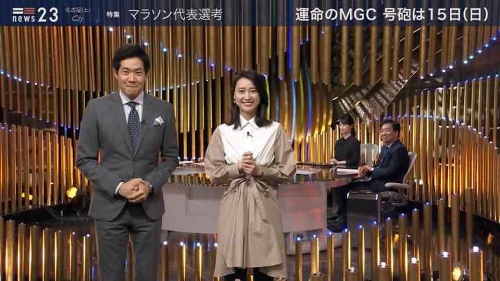 2019年09月13日小川彩佳の画像16枚目