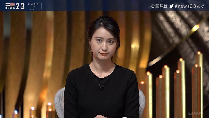 2019年09月20日小川彩佳の画像01枚目