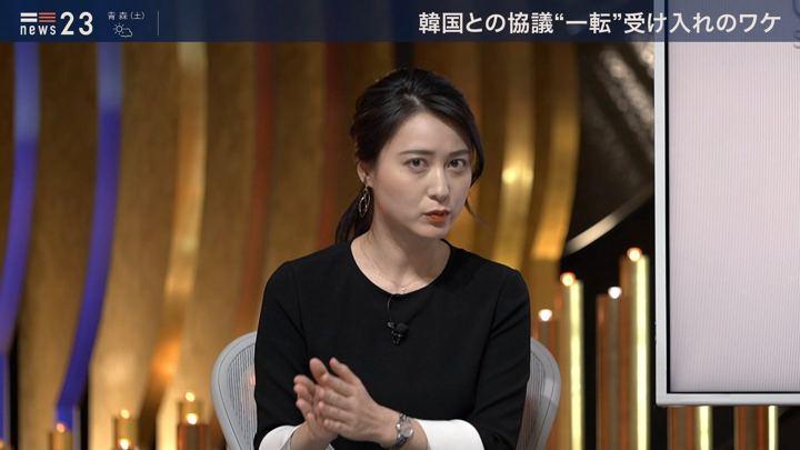 2019年09月20日小川彩佳の画像04枚目