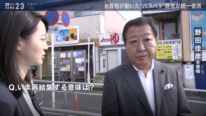 2019年09月20日小川彩佳の画像07枚目