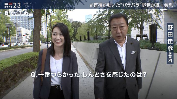 2019年09月20日小川彩佳の画像08枚目