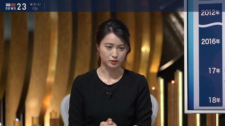 2019年09月20日小川彩佳の画像10枚目