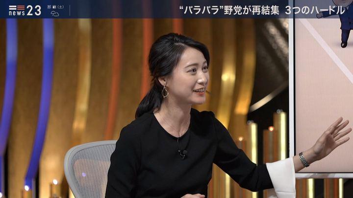 2019年09月20日小川彩佳の画像16枚目