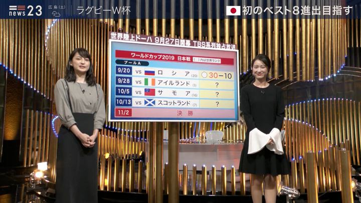 2019年09月20日小川彩佳の画像19枚目