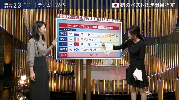 2019年09月20日小川彩佳の画像20枚目