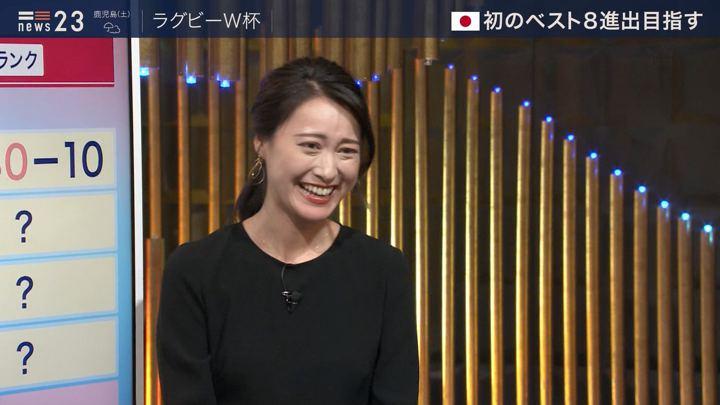 2019年09月20日小川彩佳の画像21枚目