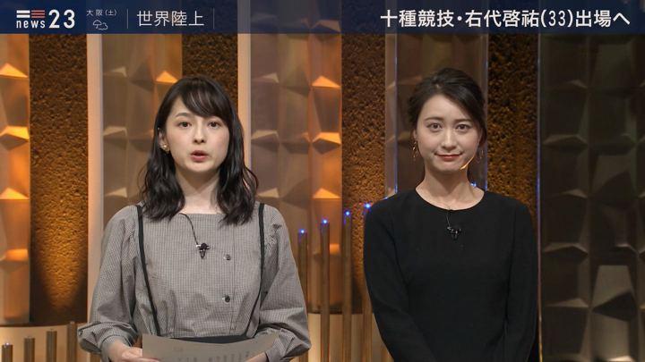 2019年09月20日小川彩佳の画像22枚目