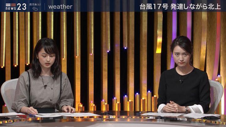 2019年09月20日小川彩佳の画像23枚目
